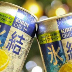 A sörök piaca felé mozdul a Coca Cola Japánban?